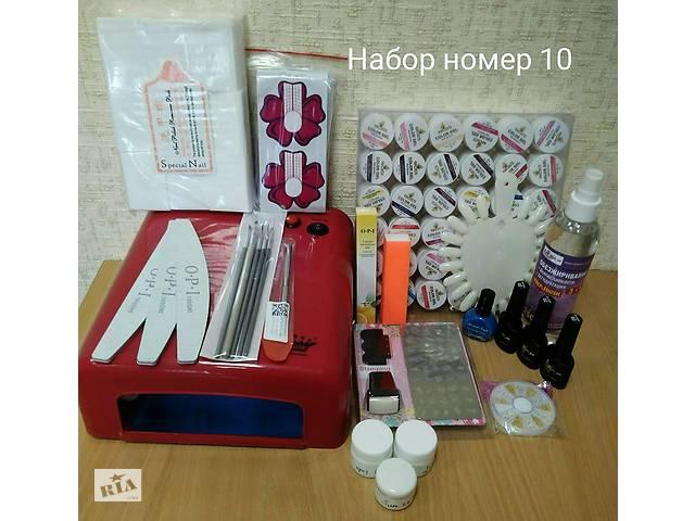 Набор для наращивания ногтей гелем № 10