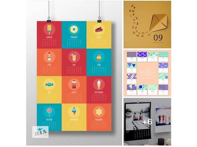 продам Типография ПРИНТ Ю Печать / дизайн календарей бу  в Украине