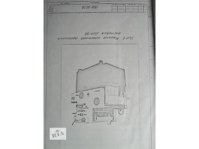 купить бу Машина печатная офсетная листовая ПОЛ-35ТО в Харькове
