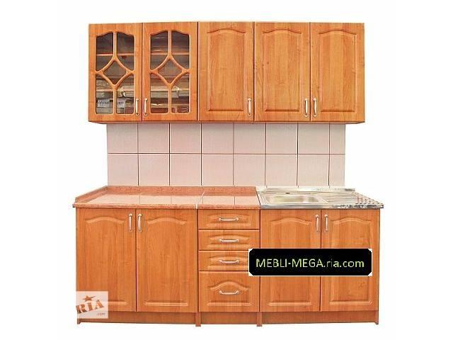 Мебель для кухни Классические кухни Оля  (+ видео)- объявление о продаже  в Киеве