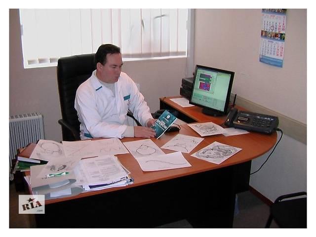 продам Лечение эпилепсии и эписиндрома бу  в Украине
