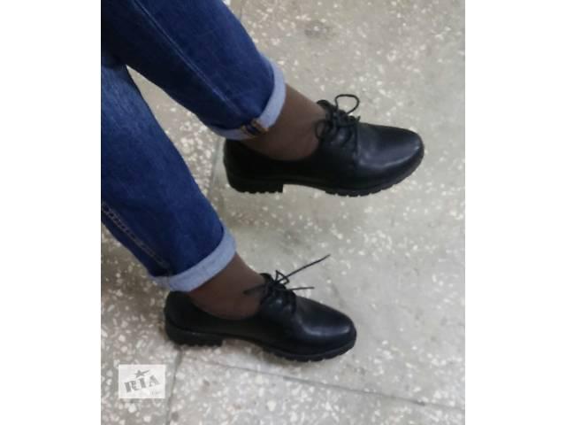 Мега стильные туфли- объявление о продаже  в Черкассах