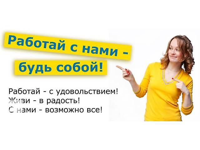 бу Менеджер интернет магазина (удаленно)  в Украине