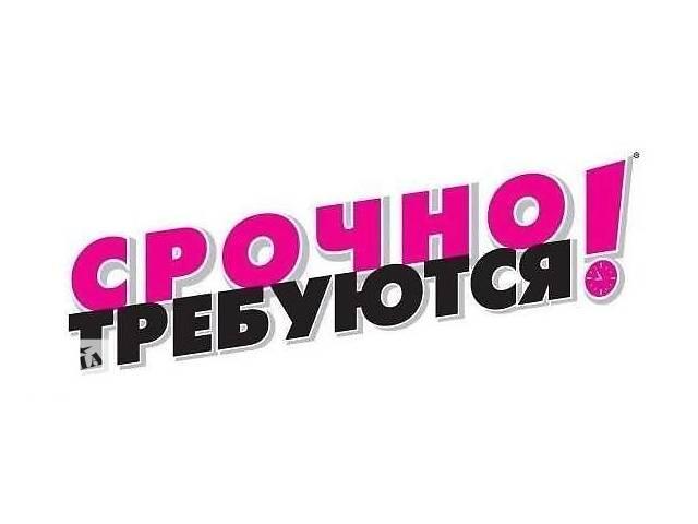 Менеджер- объявление о продаже   в Украине
