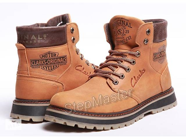 3d4b84839b99 Ботинки кожаные Clarks Biker Boots желтые- объявление о продаже в  Вознесенске