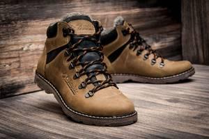 Мужская обувь купить недорого в Стрые на RIA.com 7e60ba8734a