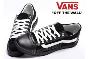 Новые Мужские кеды Vans