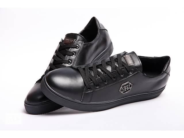 5dafb560ad7be Кроссовки кожаные мужские Philipp Plein - Мужская обувь в ...