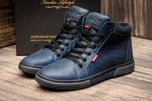 Новые Мужские кроссовки Wrangler