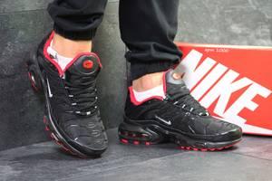 Нові чоловічі мокасини Nike
