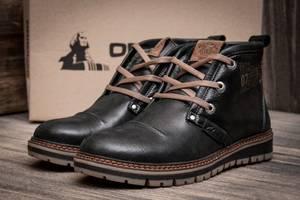 Чоловічі черевики і напівчеревики Clarks Шепетівка - купити або продам  чоловічі ботинок і напівботинок Clarks (Ботинок чоловічого і напівботинок  Clarks) в ... 459e318d5668d