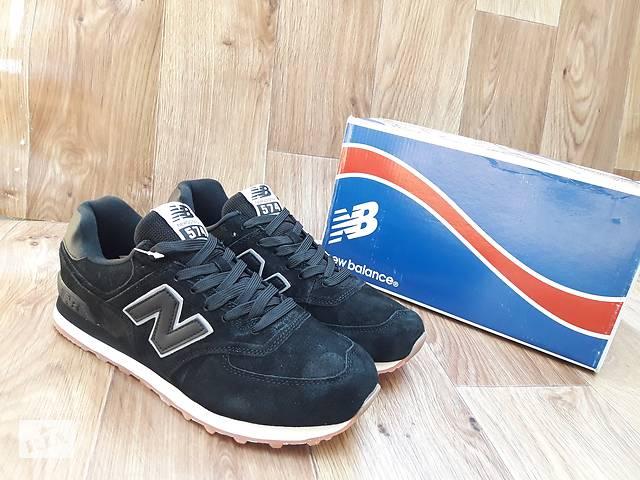 купить бу Мужские Кроссовки New Balance 574 замшевые черные и синие в  Херсоне d56201d122acd