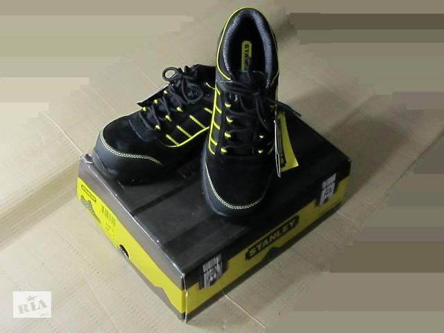 Рабочие ботинки Stanley новые оригинал Франция- объявление о продаже  в Хмельницком