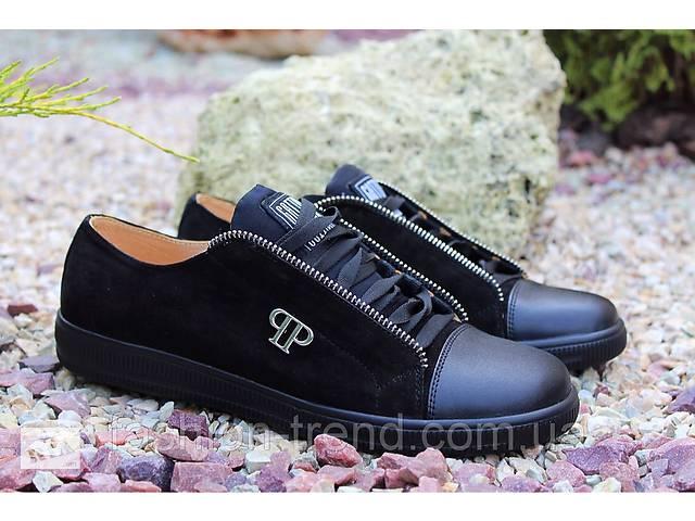 2f0eebc89ca4de Стильные мужские кеды Philipp Plein - Чоловіче взуття в Одесі на RIA.com