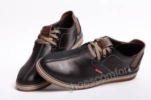 Нові Чоловічі туфлі Clarks Добавить фото · Туфлі шкіряні чоловічі Clarks  Desert Urban M - 43 Black 354c5f7ee7a6f