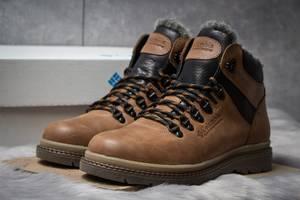 Мужская обувь Columbia Збараж (Тернопольская обл.) - купить или ... 47065f3981eec
