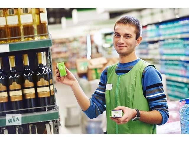 купить бу Мерчандайзер в Польшу в супермаркет отличная ЗП   в Украине