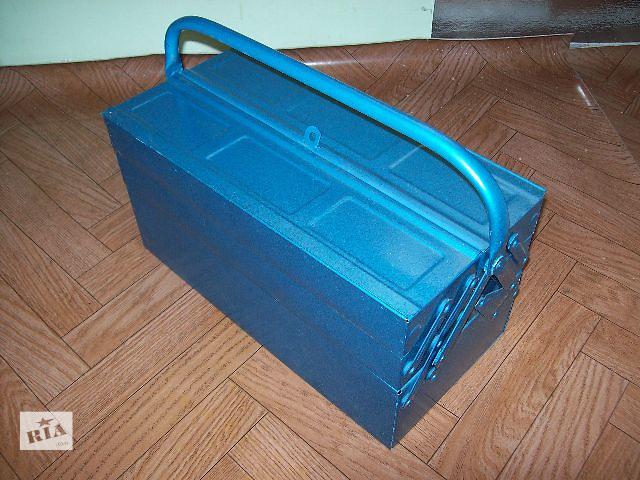 Раскладывающийся  инструментальный ящик- объявление о продаже  в Луцке