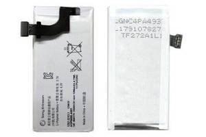 Аккумулятор батарея AGPB009-A001 для Sony Xperia P LT22i оригинал