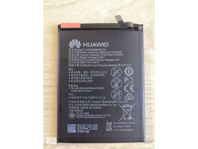 Аккумуляторная батарея HB386589ECW для Huawei P10 Plus +- объявление о продаже  в Киеве
