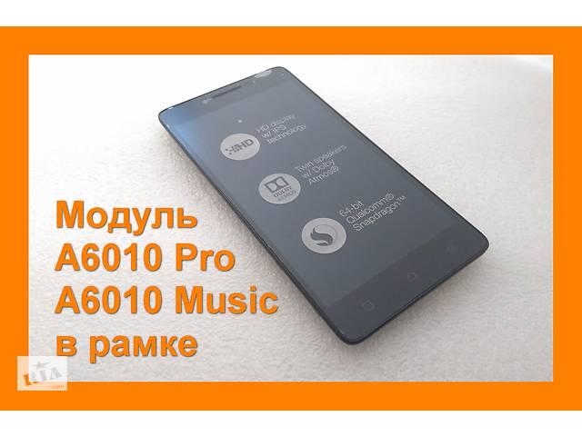 бу Дисплейный модуль Lenovo A6010 Pro A6010 Music тачскрин матрица в Харькове