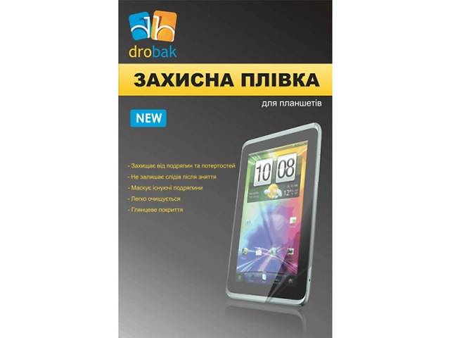 бу Пленка защитная Drobak Apple iPad 2/3 (500228) в Дубно (Ровенской обл.)