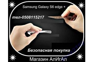 Новые Кожа Samsung