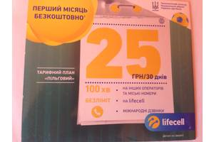 Нові SIM-карти для мобільних телефонів