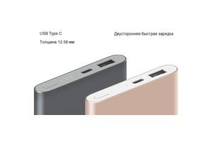 Новые Мобильные аксессуары Xiaomi