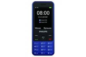Мобильный телефон Philips Xenium E182 Dual Sim Blue