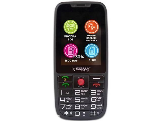 Мобильный телефон Sigma mobile Comfort 50 Elegance3 Dual Sim Black; 2.8 (320x240) TN / клавиатурный моноблок / MediaT...- объявление о продаже  в Харкові