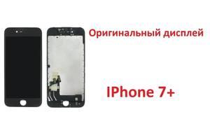 Мобильные телефоны, смартфоны Apple iPhone 7 Plus
