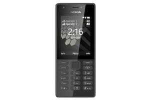 Нові Мобільні на дві СІМ-карти Nokia
