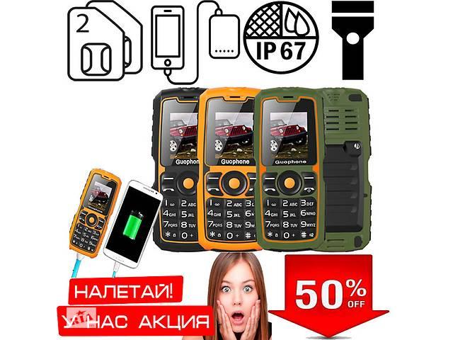 бу Оригинальный противоударный телефон Guophone V3S батарея 4000 mAh! в Одессе