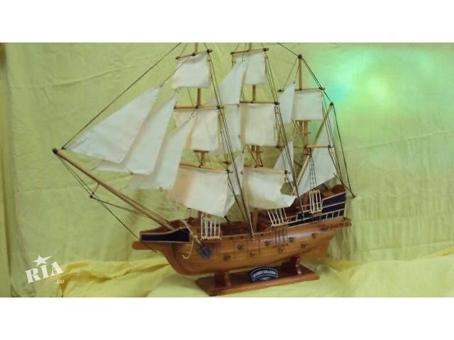 продам Модель парусника деревянного бу в Киеве