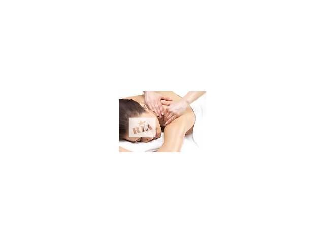 продам Массаж для похудения - избавление от целлюлита и уменьшение объемов тела. бу в Днепропетровской области