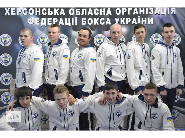 купить бу  Modnix - все виды швейных услуг  в Украине