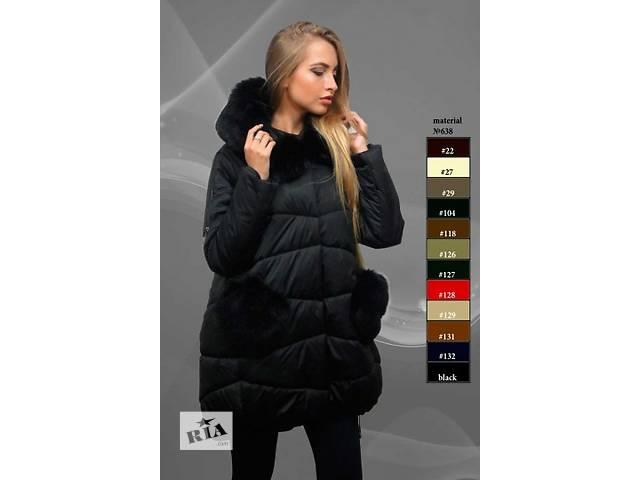 Модные фасончики зимних пальто на любой вкус- объявление о продаже  в Харькове