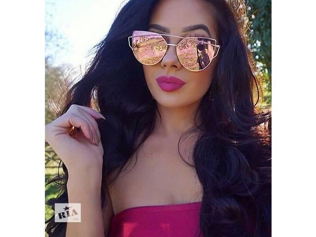 Модные солнцезащитные очки 2016 женские Cat Eye известный бренд Dior. 5 разных цвета.- объявление о продаже  в Днепре (Днепропетровск)