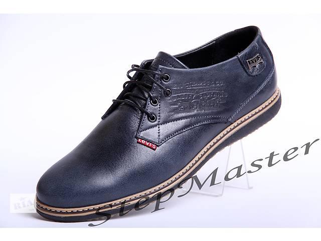 бу Мужские кожаные туфли Levis 53-03-к в Вознесенске