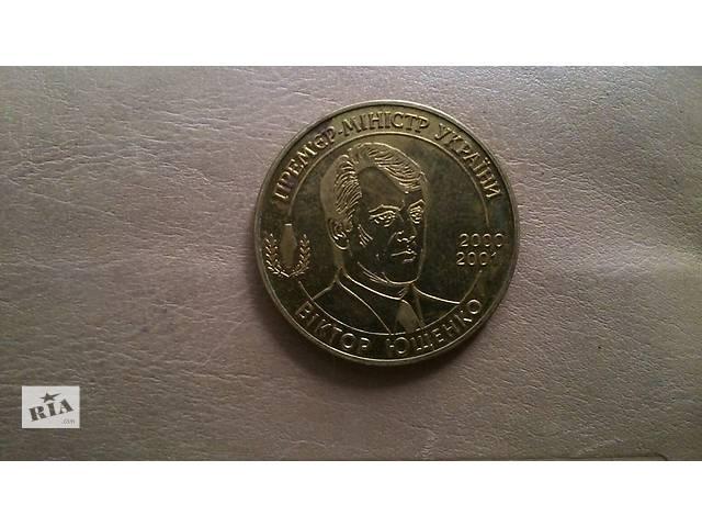 продам Монета коллекционная эксклюзивной коллекции   бу в Виннице