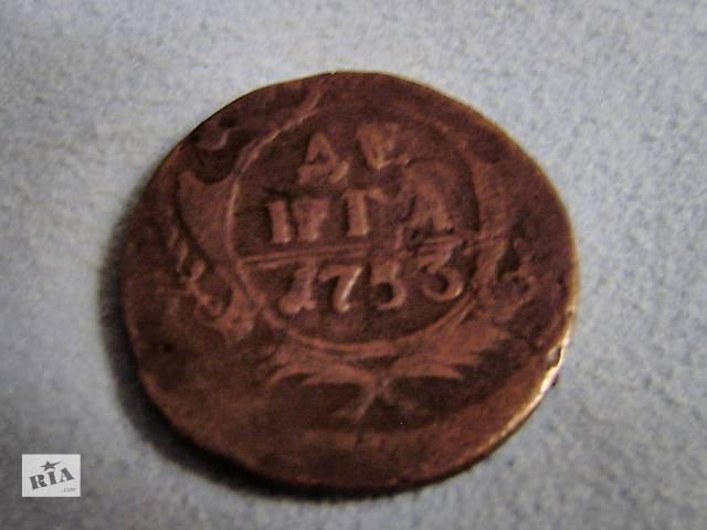 продам Монеты бу в Шишаки (Полтавской обл.)