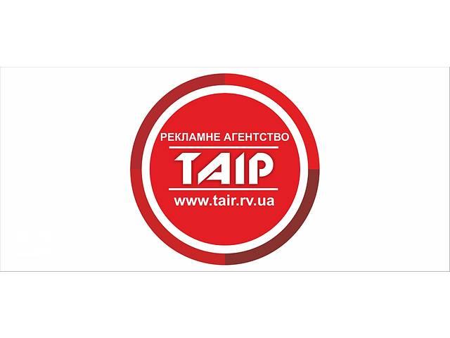 бу Монтаж демонтаж наружной транспортной световой рекламы Ровно в Ровно