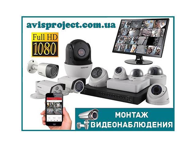 бу Монтаж Видеонаблюдения в Харькове и области в Харькове