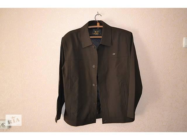 Куртка- объявление о продаже  в Дніпрі (Дніпропетровськ)
