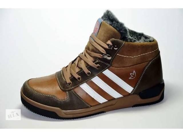 купить бу Мужские кожаные зимние ботинки Adidas в Львове