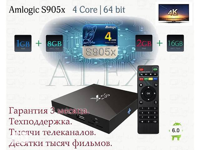 бу X96 SMART TV BOX тв бокс IPTV s905x 2gb/16gb.+ 900 беспл. теле в Одессе
