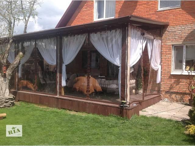 купить бу мягкие окна,шторы ПВХ  в Украине