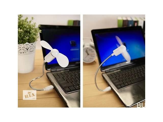 продам Мини USB вентилятор бу в Киеве