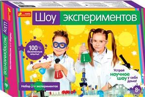 Наборы для научных исследований
